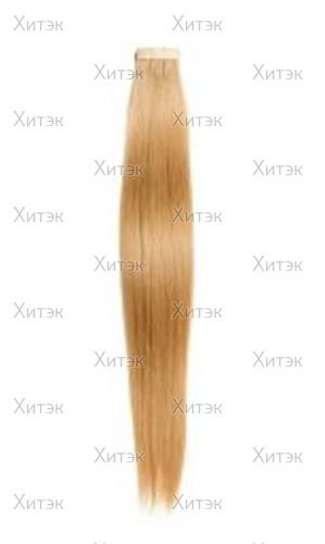 Волосы для ленточного наращивания 9.0 (24), 50 см