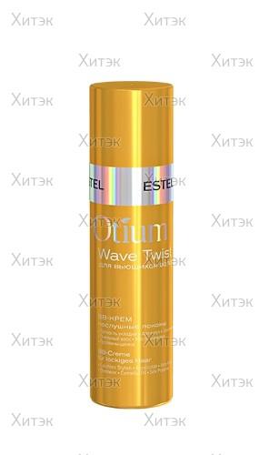 BB-крем для волос Послушные локоны Wave Twist, 100 мл