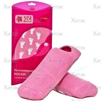 SPA носочки увлажняющиес гелевой пропиткой, цвет розовый