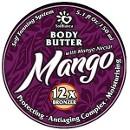 """Твердое масло-автозагар для тела """"Манго"""", 150 мл"""
