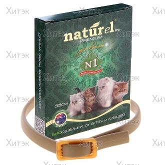 Био-ошейник для котят NATUREL BIO от блох, клещей, мух, 35 см