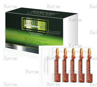 Лосьон для мужчин с кремнием Rinfoltil Silex от выпадения волос, усиленная формула, 10 х 10 мл