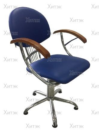 Кресло АРТ синее 5118