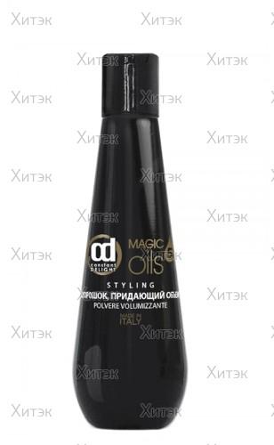 Порошок для объема 5 Magic Oils, 5 гр