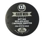 Воск для волос с матовым эффектом, 100 мл
