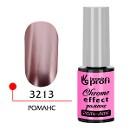 Гель-лак с эффектом хрома, Нежно-розовый, романс, 5 мл
